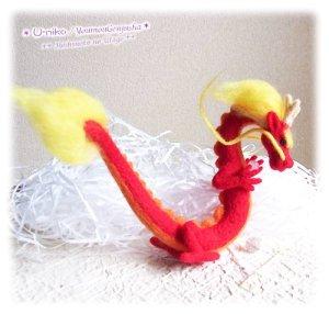 画像1: 赤龍