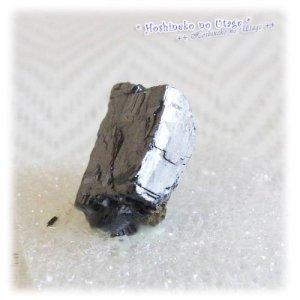 画像3: パイライト&ガレーナ(方鉛鉱)